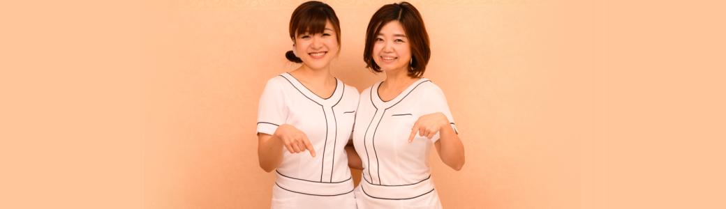 西新宿 彩旬亭